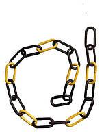 Пластмассовая цепь цвет жёлтый с чёрным за 1 метр