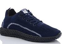 Темно синие мужские кроссовки дышащие на лето