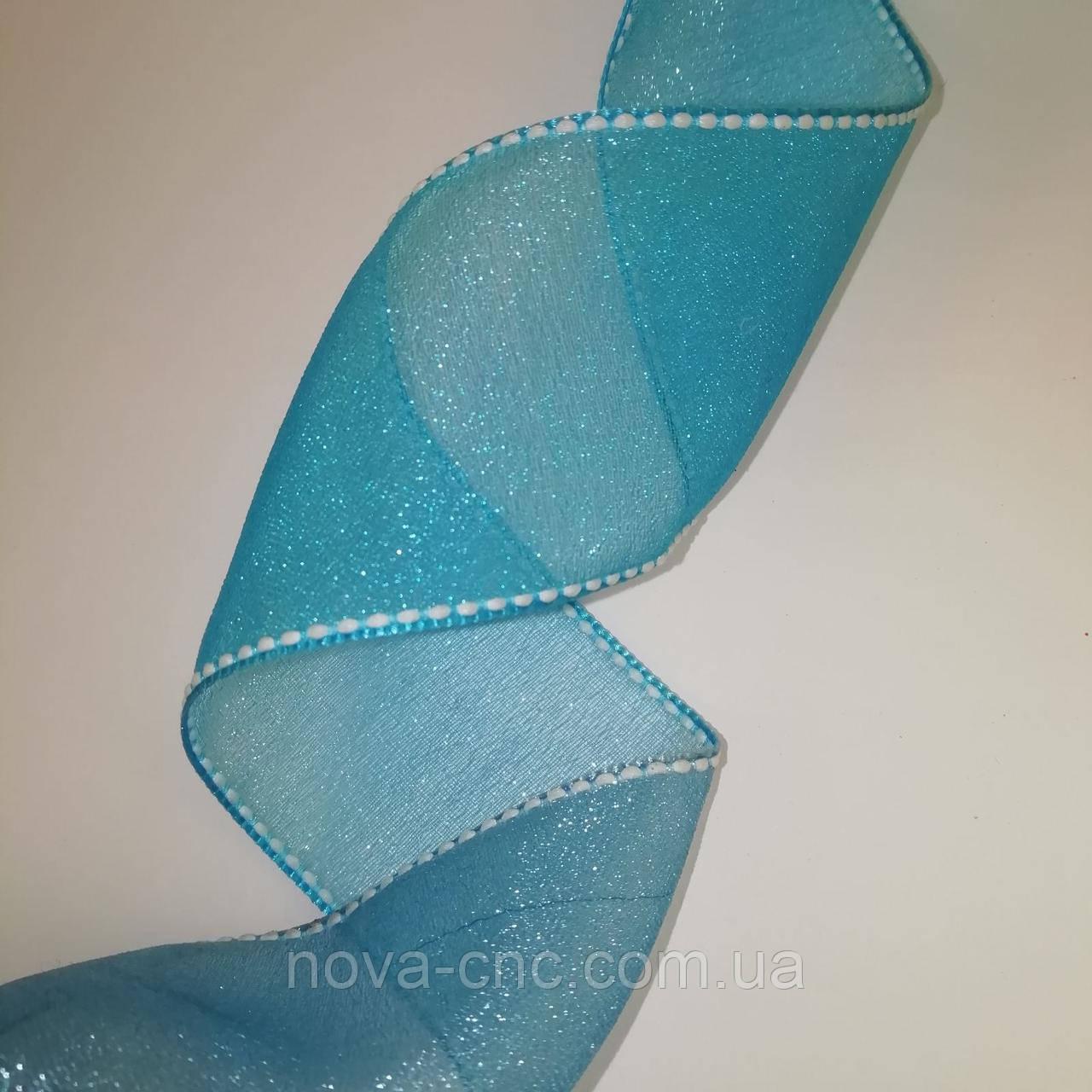 Стрічки щільна органза з прострочкою по краю Колір блакитний 35 мм 50 ярдів