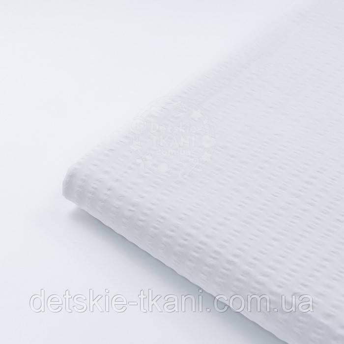 Лоскут бавовняної тканини жатки білого кольору, розмір 78*45 см