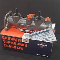 Цилиндр тормозной главный Ваз 2101-2107 Truckman 2101-3505008