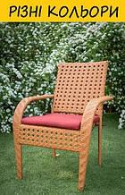 Кресло из ротанга Классик. Цвет можно изменять. Мебель из ротанга.