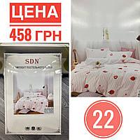 """Комплект постельного белья ткань """"Сатин"""" простынь: 220х240 , 4 наволочки, пододеяльник 200х220 22"""
