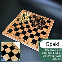 Брак! Набор игр Шахматышашкинарды 3 в 1 ZELART Деревянные дорожные Доска 11 x 11 см Коричневый(S2414-6)