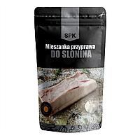 Приправа до сала SPK Mieszanka przyprawa do sloniny 50 г