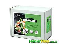 """Набор для выращивания микрозелени """"Идеально к основным блюдам"""" - """"Домашний фермер"""""""