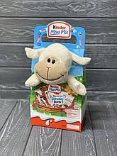 Подарунковий набір від Kinder Овечка