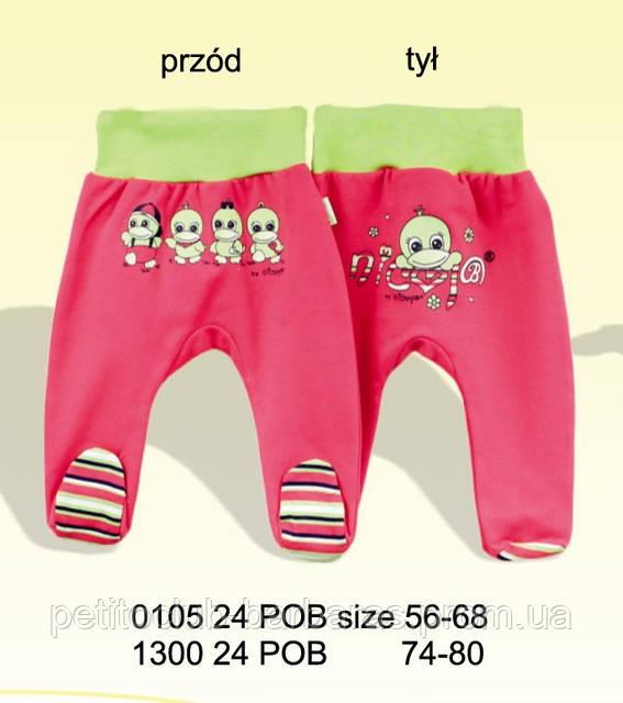 Ползунки хлопковые для девочки Утенок (Nicol, Польша)