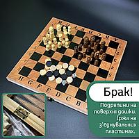Брак! Набор игр Шахматышашкинарды 3 в 1 ZELART Деревянные дорожные Доска 11 x 11 см Коричневый(S2414-8)