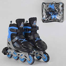 Ролики 20045-S Best Roller /розмір 30-33/ колір - СИНІЙ (6) колеса PVC, ПЕРЕДНЄ КОЛЕСО СВІТЛО, в сумці, d коліс