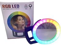 RGB LED Селфи кільце з дзеркалом для телефону Soft Ring Light & Mirror
