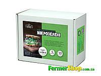 """Набор для выращивания микрозелени """"Идеально для сандвичей"""" - """"Домашний фермер"""""""