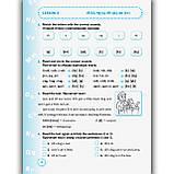Читаємо англійською залюбки 3 клас Авт: Білоус Г. Вид: Підручники і Посібники, фото 4
