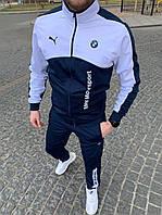НОВИНКА ВЕСНЫ. Спортивный костюм Puma BMW (штаны+олимпийка) темно-синего цвета.90% хлопок.Сезон Весна-Лето