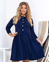 """Стильное женское платье ткань """"Креп-шифон"""" Цвет Темно-синий 52, 54, 56 размер 52"""