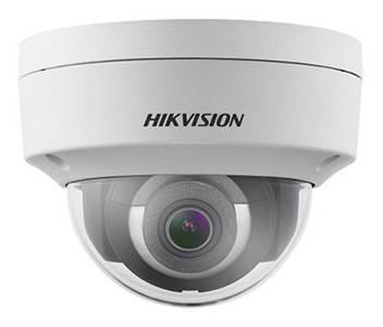 ІР відеокамера Hikvision DS-2CD2121G0-IS (2.8 ММ) 2.0 Мп, фото 2