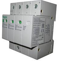 Устройство защиты от импульсного перенапряжения УЗИП 3p+N 20кА ОПС Schneider Electric EZ9L33720