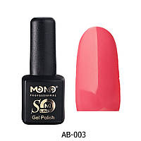 Гель лак Mono Professional #003 Coral Pink, фото 1