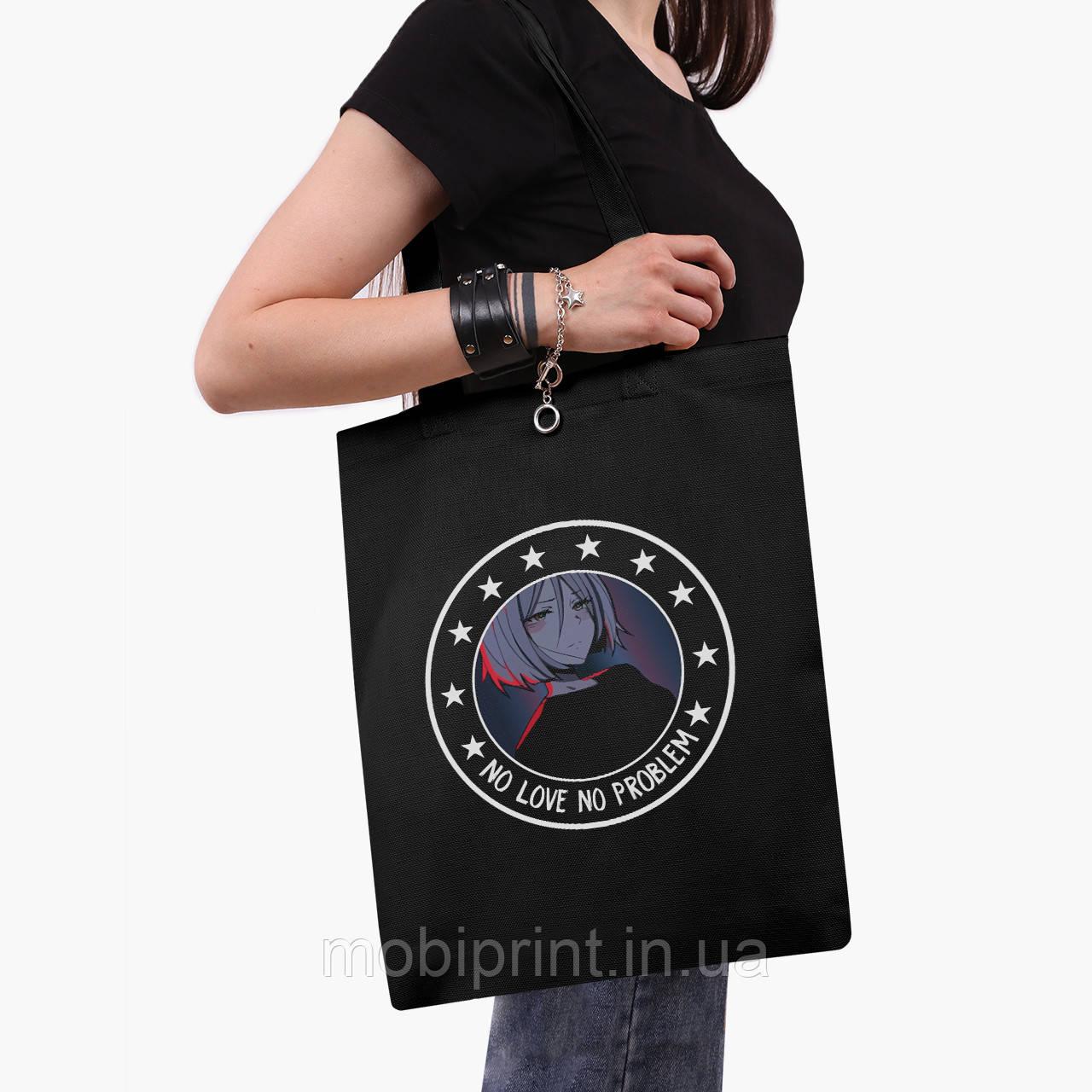 Еко сумка шоппер чорна Немає любові немає проблем Аніме (No Love No Problem Anime) (9227-2842-2) 41*35 см