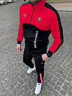 НОВИНКА ВЕСНЫ. Спортивный костюм Puma BMW (штаны+олимпийка) красного цвета.90% хлопок.Сезон Весна-Лето