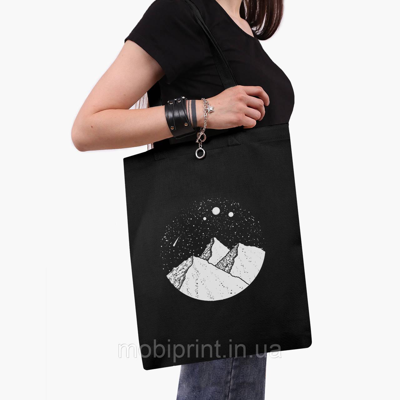 Эко сумка шоппер черная Звездные горы (Starry mountains) (9227-2846-2)  41*35 см