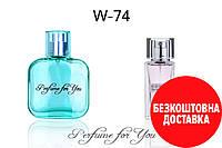 Eau de Parfum II ➫ У де Парфюм 2 от Гуччи женские духи на разлив 50 мл