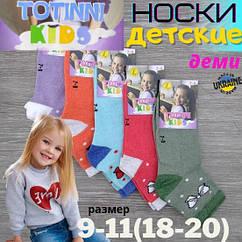 """Носки детские демисезонные, девочка, """"Totinni Kids"""", р.9-11 (18-20), бантик, ассорти, 30030698"""