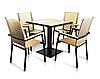 """Комплект меблів для літніх майданчиків """"Мальта"""" стіл (80*80) + 4 стільця Білий"""