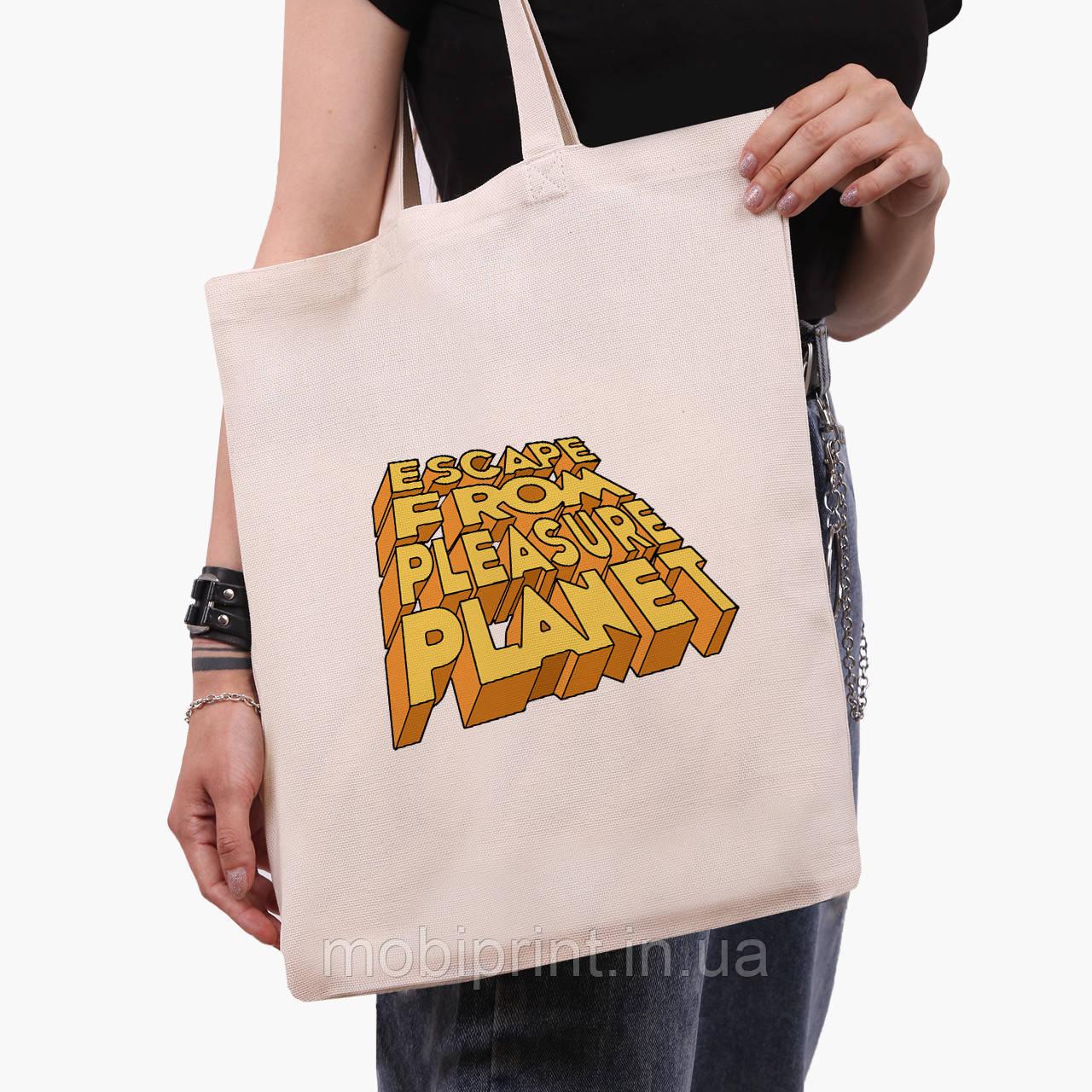 Эко сумка шоппер Побег с планеты удовольствий (Escape from pleasure planet) (9227-2856)  41*35 см