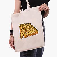 Эко сумка шоппер Побег с планеты удовольствий (Escape from pleasure planet) (9227-2856)  41*35 см , фото 1
