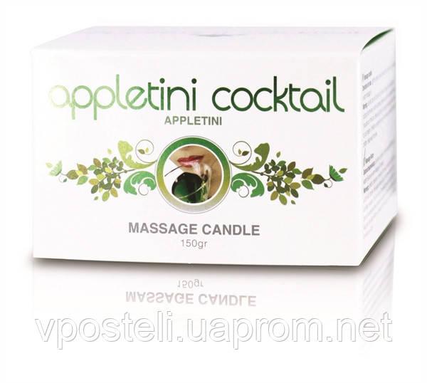 Массажная свеча Appletini Cocktail Massage Candle Tin (Appletini)