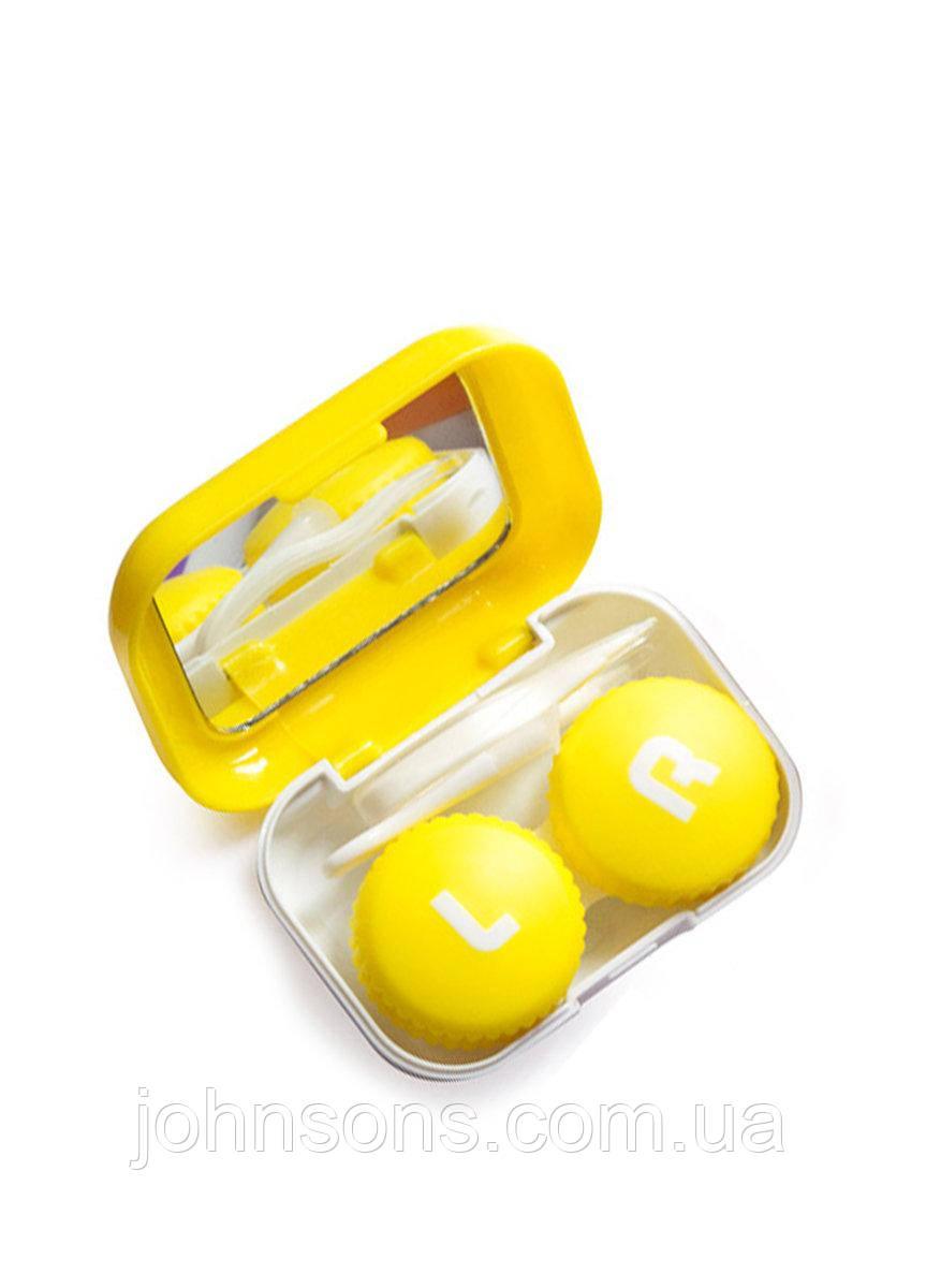 Желтый Дорожный набор для контактных линз
