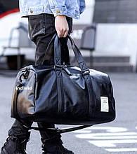 Акция! Мужская кожаная сумка отдел для обуви. Дорожная сумка на ремне. Спортивная сумка.  ГС04