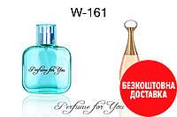 J`Adore Voile de Parfum Кристиан Диор ➫ Версия Диор ЖАдор Воил де Парфюм женские духи на разлив 50 мл, фото 1
