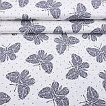 """Тканина бавовняна шириною 240 см """"Метелики і точки"""" сірі на білому фоні (№3135), размер 74*84 см, фото 2"""