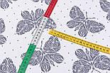 """Тканина бавовняна шириною 240 см """"Метелики і точки"""" сірі на білому фоні (№3135), размер 74*84 см, фото 3"""