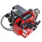 Котел на отработке De Dietrich GT 335 (140 кВт) + Горелка Giersch GU200, фото 4