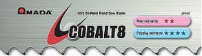 Полотна ленточнопильных станков Cobalt8 27 мм