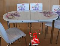 Обеденная группа комплект кухонной мебели овальный стол и стулья,Aseov каленное стекло с оригинальным декором