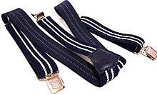 Підтяжки для штанів Україна ТД ширина 4 см в смужку