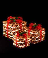 Новогоднее украшение LED Подарки под елку 45см, 3шт, золотистый