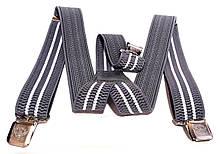 Підтяжки для штанів Україна ТД ширина 4 см в смужку світло-сірі
