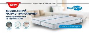 Коллекция матрасов SLEEP&FLY HOTEL