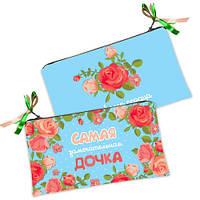 Косметичка-кошелёк для дочки