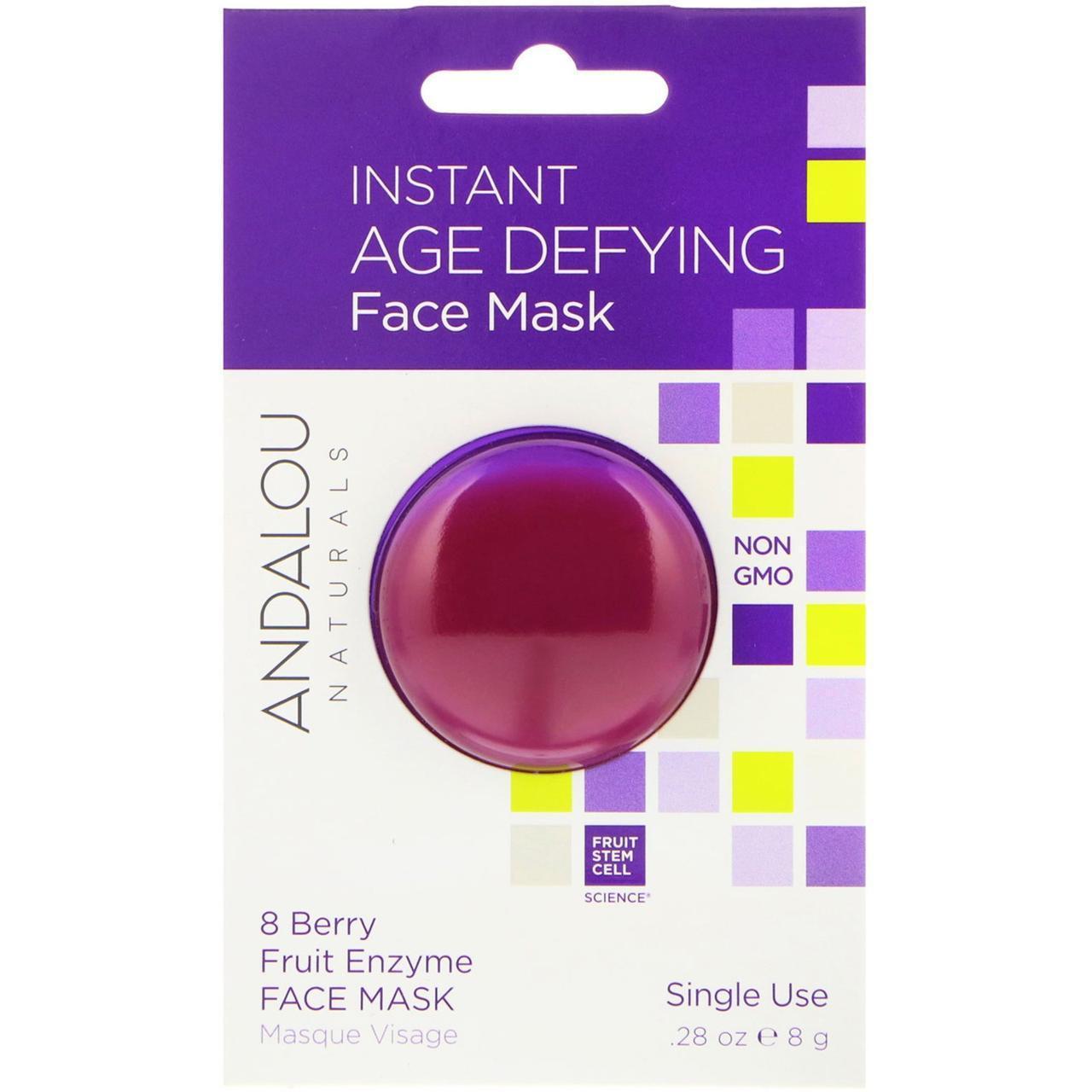 Плодово-ягодная маска 8 ферментов, Мгновенное омоложение, 8 g, Andalou Naturals