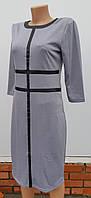 Женское платье по доступной цене от производителя.