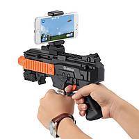 Автомат виртуальной реальности AR Game Gun Pro Black