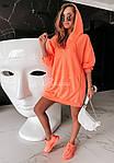 Женская туника, турецкая двунить, универсальный 42-46 (неон оранжевый), фото 5