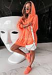Женская туника, турецкая двунить, универсальный 42-46 (неон оранжевый), фото 4