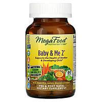 Мультивітаміни для матері і дитини Baby & Me 2, 60 таблеток, MegaFood